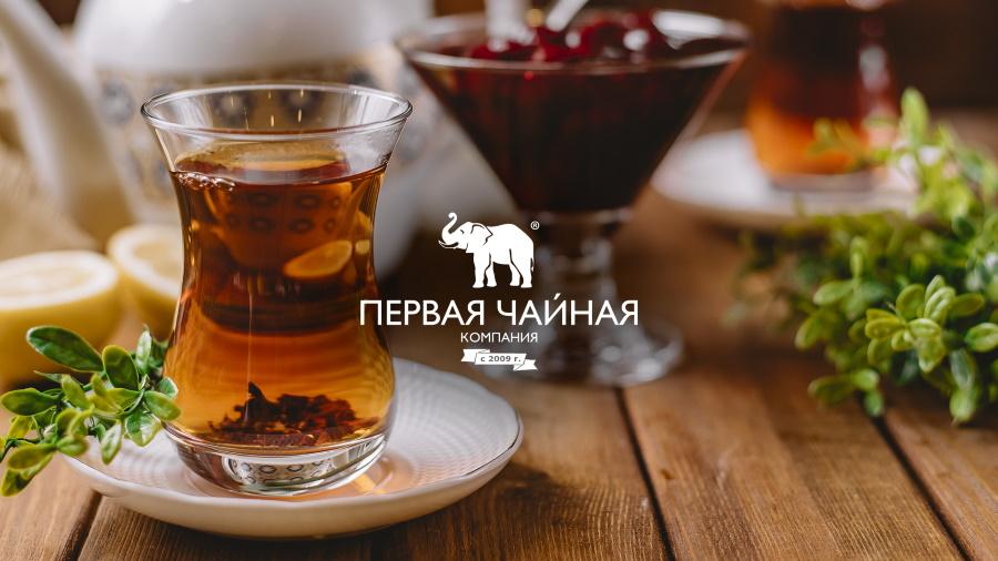 черная чай первая чайная